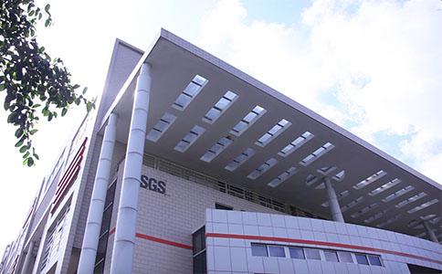 SGS宣传视频 国际通用篇
