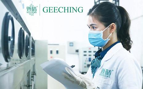 广东暨晴生物医药科技有限公司