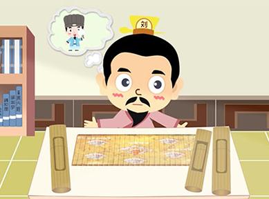 易淘药共享商城MG动画宣传片