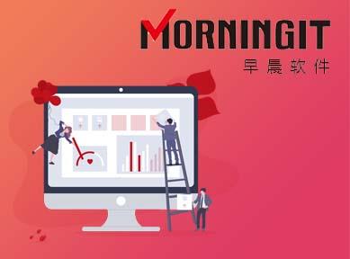 广州早晨科技有限公司